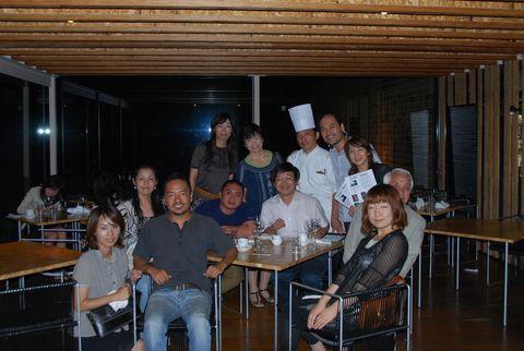 富士商グループ