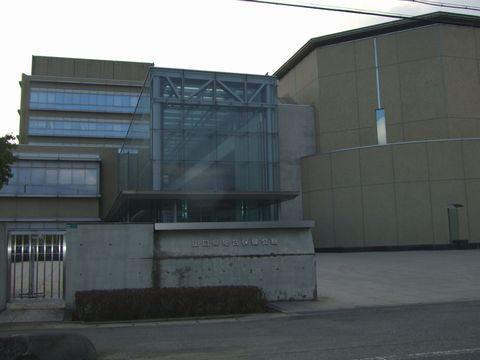 山口県健康保健会館