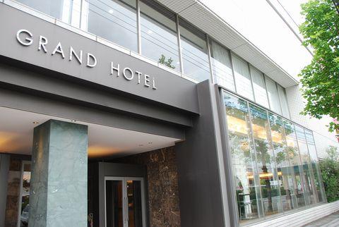 山口グランドホテル