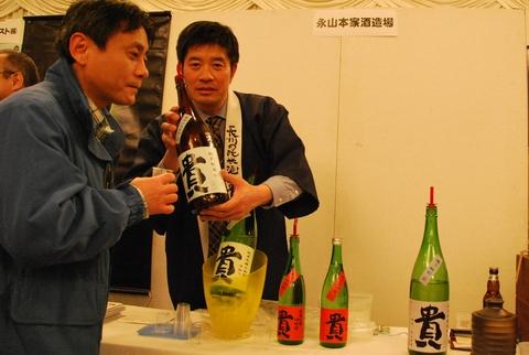 永山本家酒造場