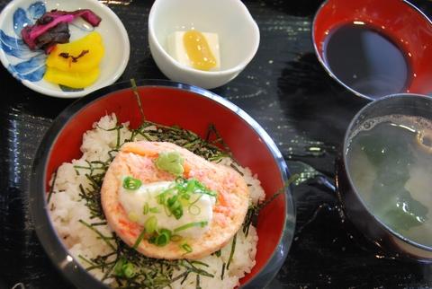 カニトロ丼