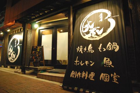 居酒屋武蔵