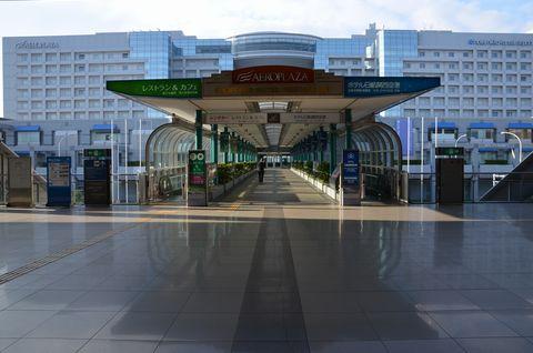 根菜国際空港