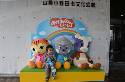 山陽小野田市民文化会館