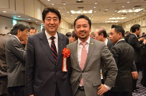 元内閣総理大臣