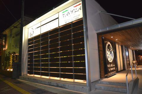 武蔵山口店