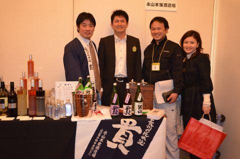 株式会社永山本家酒造場