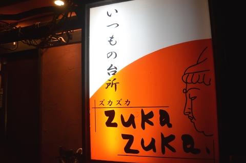 zukazuka