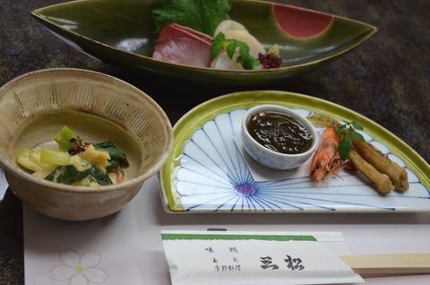 お寿司の三松