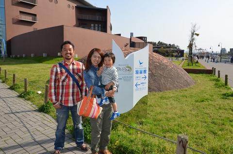下関市立しものせき水族館 「海響館」