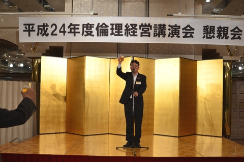 株式会社徳山ビルサービス