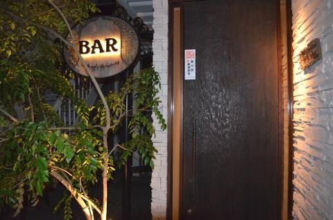 飛燕's bar (ヒエンズバー)