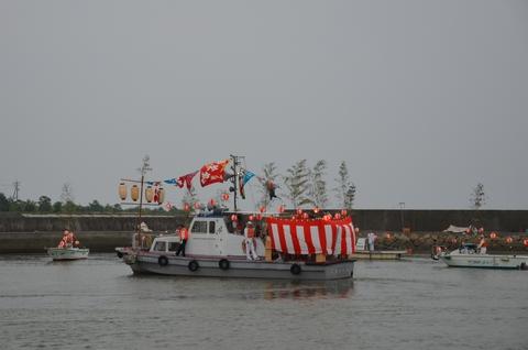 阿知須漁港