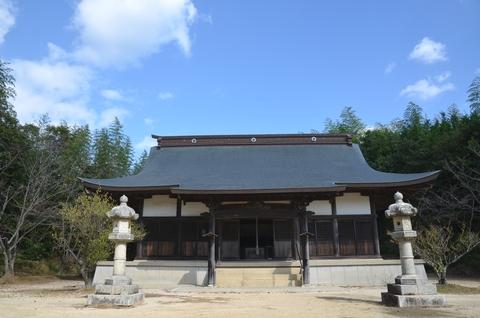 鋳銭司郷土館