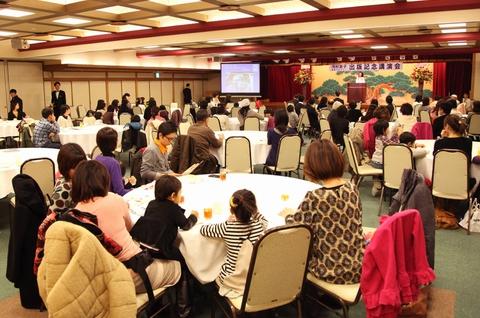 東大に受かる子どもの育て方、出版記念講演会
