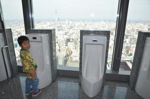 絶景トイレ