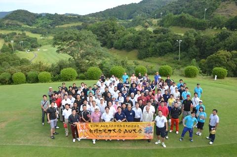 湯の町のゴルフ場、湯田カントリー倶楽部