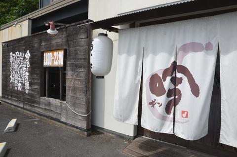 中華そば 吟 山口店