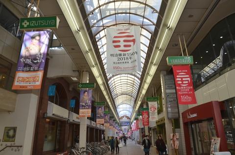 山口市中心商店街(山口街中)