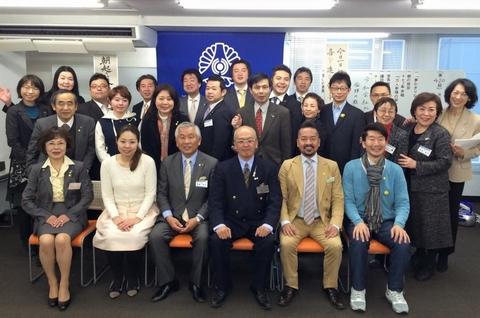 渋谷区中央倫理法人会