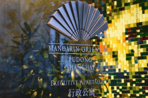 マンダリンオリエンタルホテル上海