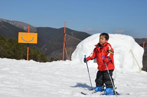 めがひらスキー場