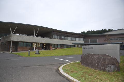 下関市立豊北中学校