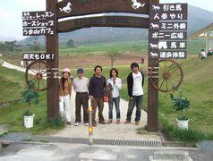 大自然の蒜山高原