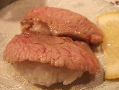 頬肉の炙り
