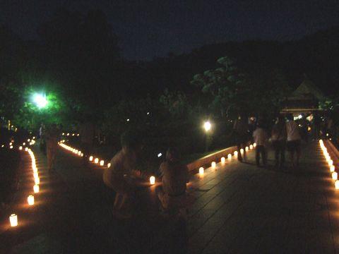 香山公園内の瑠璃光寺