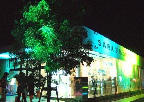 サラ21ビューティーサイト