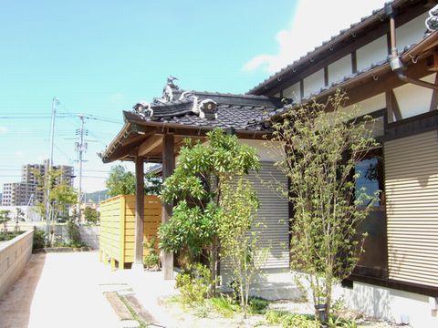 日本家屋の然流