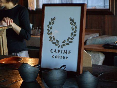 CAPIME(カピン)