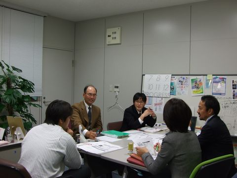 やまぐち夢づくり交流会の実行委員会