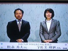 テレビCMに出演