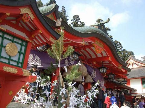 津和野稲荷神社