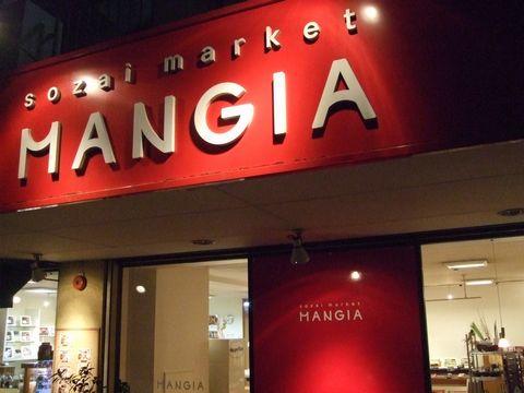 MANGIA