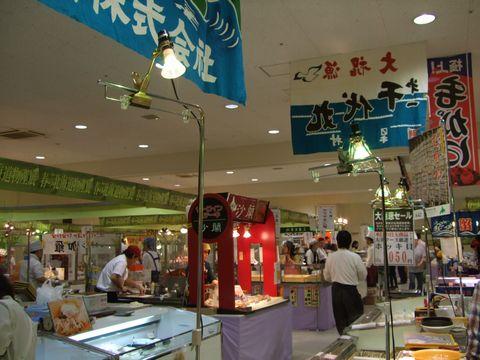 北海道物産展の開催