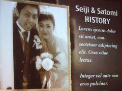 キタポン夫妻誕生の歴史