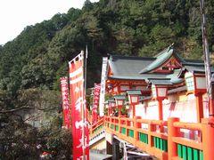 津和野稲成神社