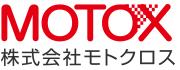 山口県山口市のホームページ制作・広告デザイン | 株式会社モトクロス